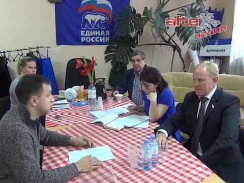 Депутат Госдумы РФ провёл личный приём граждан АГО