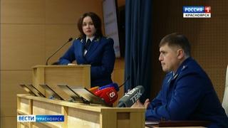 Анонс: прокурор края прокомментировал самые громкие уголовные дела и случаи халатности чиновников