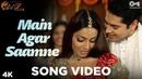 Main Agar Saamne Song Video Raaz Dino Moreo Bipasha Basu Abhijeet Alka Yagnik