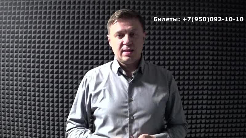 Евгений КОНОВАЛОВ реклама концертов в Братске Усть Куте Казачинское 2020