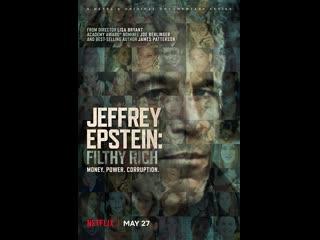 JJeffrey Epstein: Filthy Rich  3h 46min   Documentary, Crime   TV Mini-Series (2020)