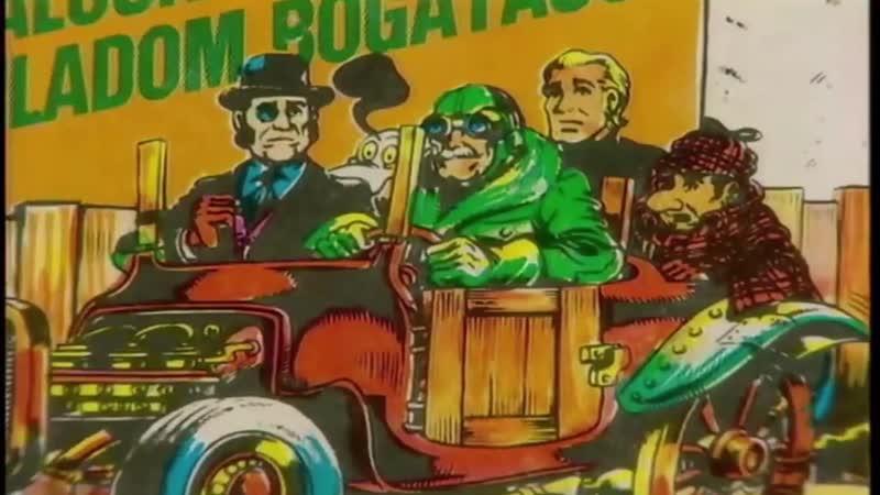 Zašto se u Zagrebu volio čitati strip Alan Ford