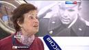 Вести в 20:00 • Мечта, ставшая реальностью: где можно увидеть капсулу Гагарина