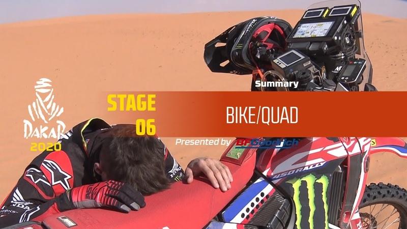 Dakar 2020 Stage 6 Ha'il Riyadh Bike Quad Summary
