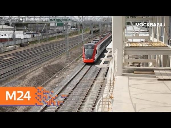 Строительство в деталях: для чего в столице строят МЦД - Москва 24
