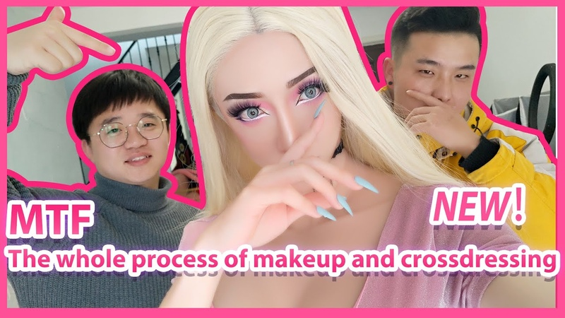 MTF│The whole process of makeup and crossdressing New!