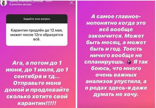 Новостной обзор от 03.05.20