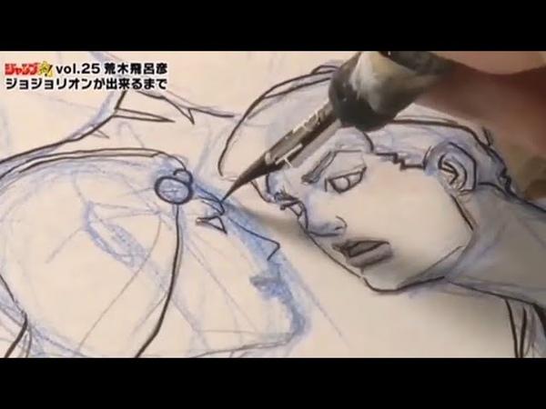 Hirohiko Araki Draws JosefumiJosukeGappy Norisuke from Jojolion [8x Faster Version With Music]