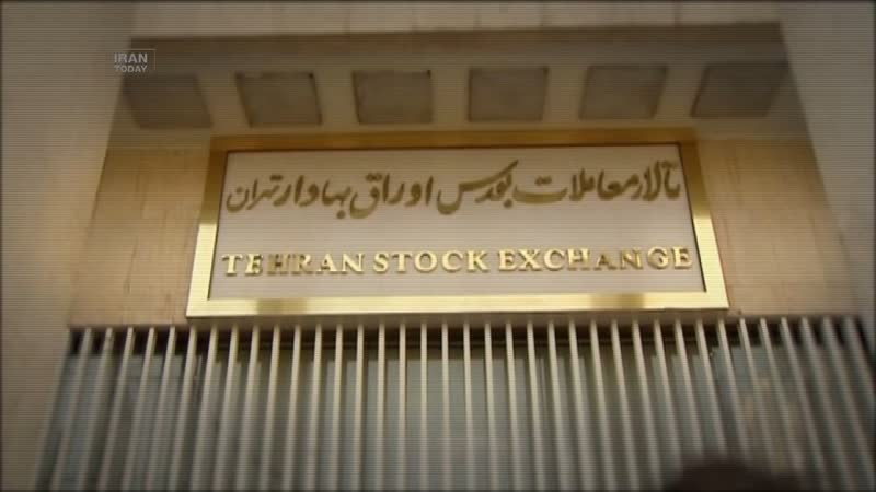 Why Does Iran's Stock Market Did not Follow the Global Trend