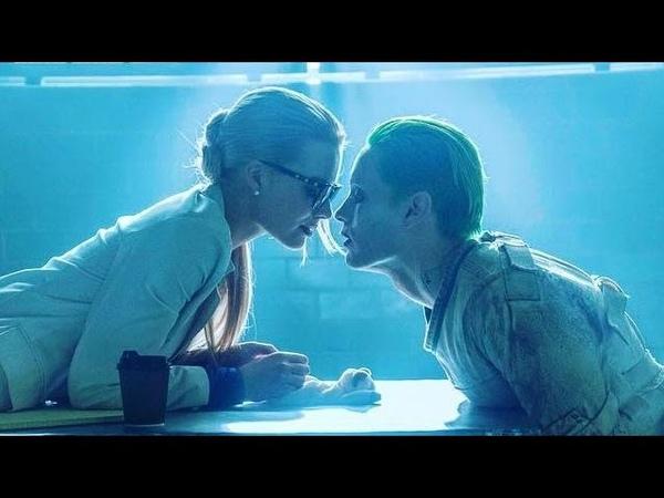 Jocker and Harley Quinn/ OST Suicide Squad (Джокер и Харли Куинн/ из к/ф Отряд самоубийц)