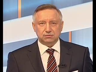 Александр Беглов обещает Петербургу новые дороги, школы и детсады