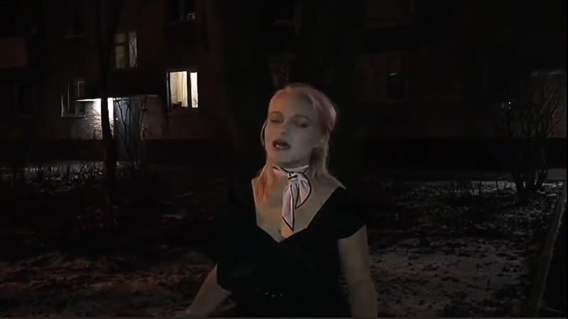 Слив Лизы Калтыгиной