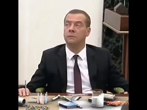 Димка Мендель