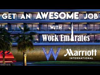 Вакансии в дубае, получи работу в топовом отеле w hotel the palm