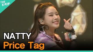 NATTY, Price Tag (Jessie J) [TRIP TO K-POP 200519]