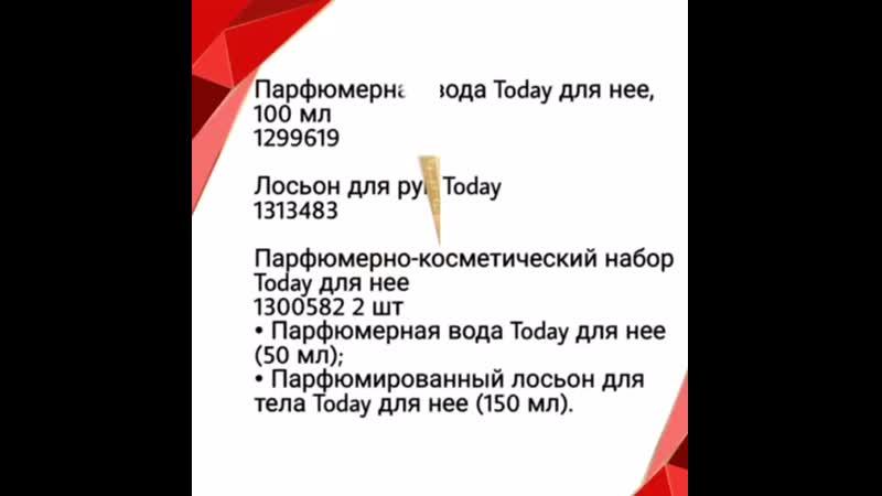 VIDEO 2020 03 16 11 25