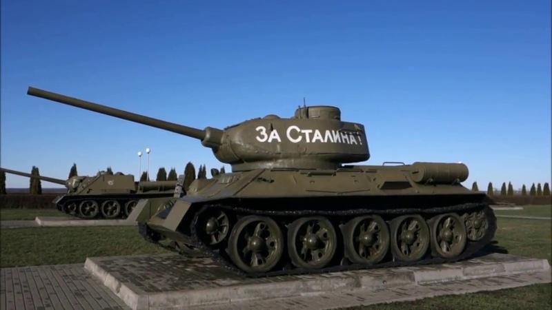 Прохоровское поле Третье ратное поле России Белгород