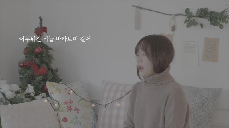 Siha (시하) – I Don`t Want to Cry (이별 앞에서 울고 싶지 않아) [Live Clip Vocal ver.2]
