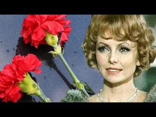 Еще Жить и жить: Незавидная судьба «советской Мэрилин Монро», ушла в 54 года - Нонна Терентьева