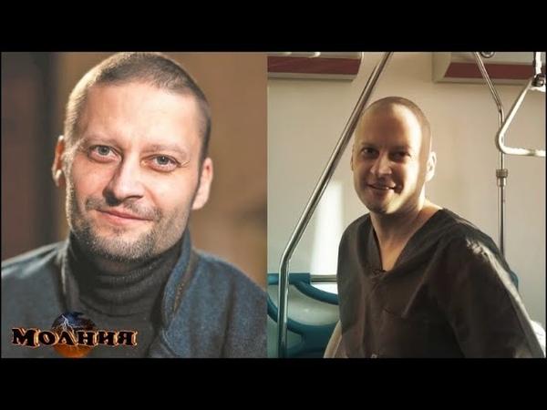 Шансов не было Врач онколог Андрей Павленко из передач Андрей Малахов. Прямой эфир умер от рака