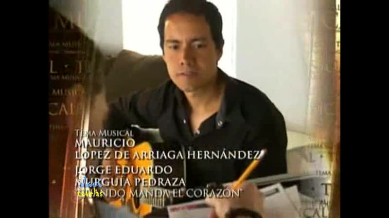 Музыкальная тема Бездны страсти на Premios Telenovelas 2013