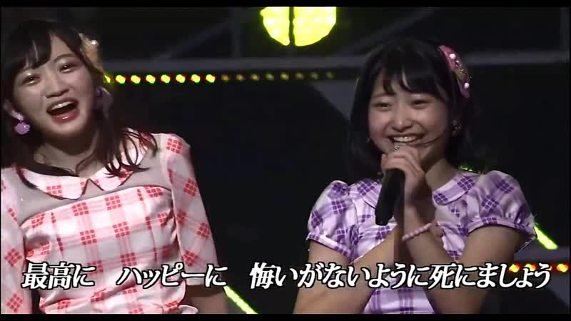 NMB48 - Sasasa Saiko! @ 181017 NMB48 8th Anniversary Live