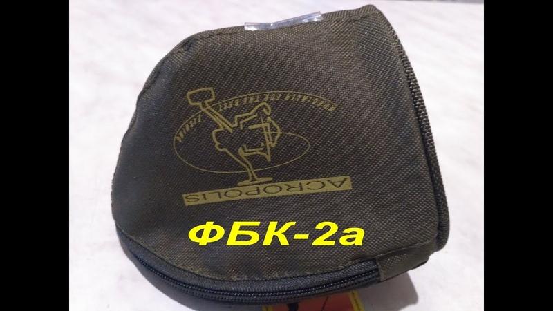 Чехол для безынерционной катушки Acropolis ФБК-2а
