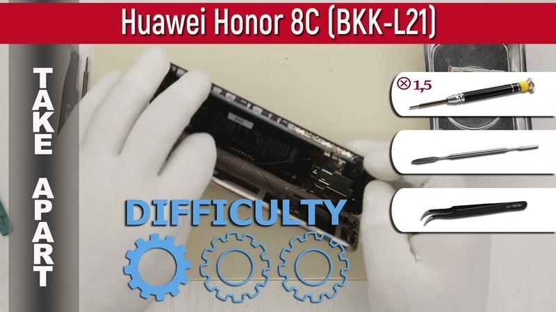 How to disassemble 📱 Huawei Honor 8C BKK L21 Take apart Tutorial