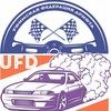 Уфимская Федерация Дрифта