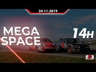 Final super drift brasil 2019 mega space