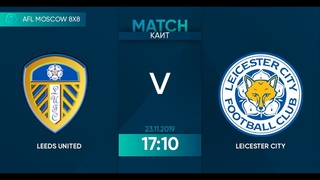 AFL19. England. Championship. Day 18. Leeds United - Leicester City