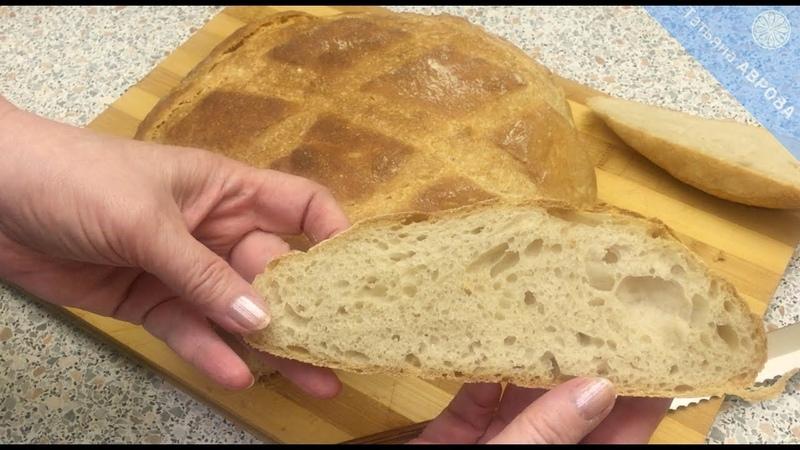 Пшеничный хлеб на закваске без замеса на 1 2 3