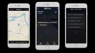 Вебасто установки Альтокс | приложение для Webasto, инструкции подключения