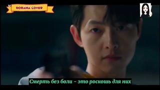 Превью к 17 серии Винченцо(рус.суб)