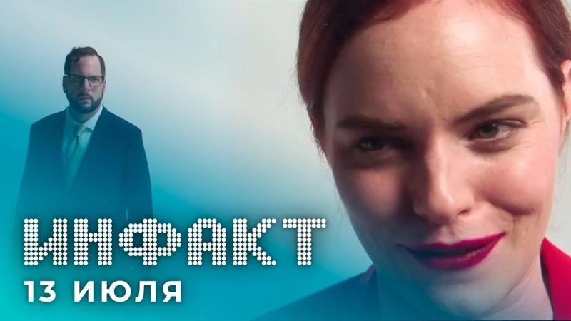 Безумный угар Devolver Digital анонс Far Cry 6 симулятор онанизма отменённые проекты Valve
