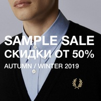 FRED PERRY SAMPLE SALE AW19 | СКИДКИ ОТ 50%