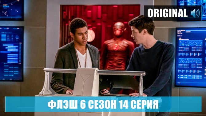 #Flash@episodes #Флэш #Flash #TheFlash #CW #TheCW #ВсеЭпизоды