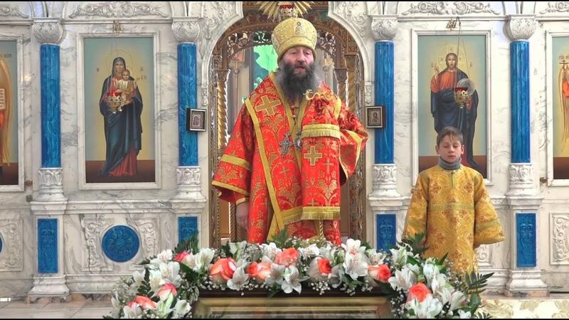 Епископ Гурий Будем достойны великомученицы Екатерины