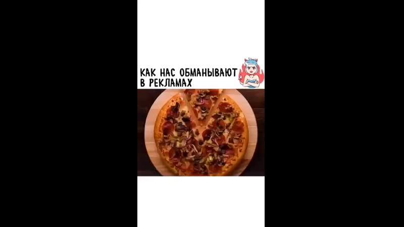 Recepti asi video 1565881336320 1 mp4