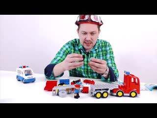 Пожарная машина от #LEGO DUPLO!