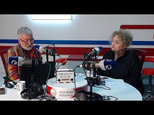 თამარ ასანიშვილი კუჭავა რადიო იმედი