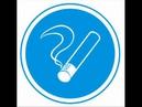 Raucher aufgepaßt - Rauchen schützt vor Lungenkrebs Teil 3/3