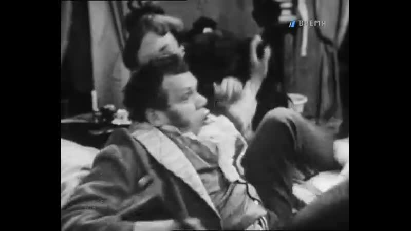 К новым берегам 1969