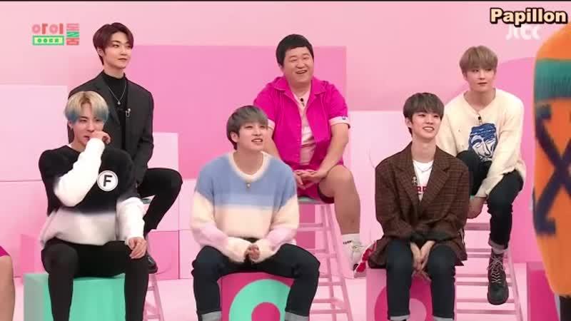 Idol room Битва за самолюбие The Boyz 85 эпизод