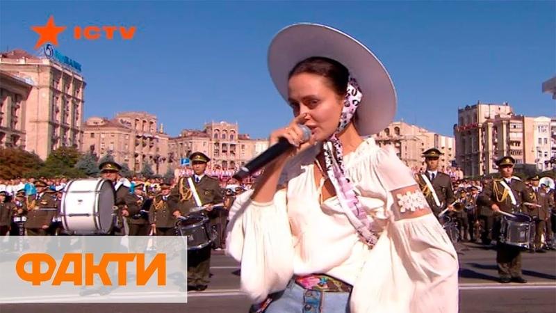 Гимн Украины под рэп Алины Паш