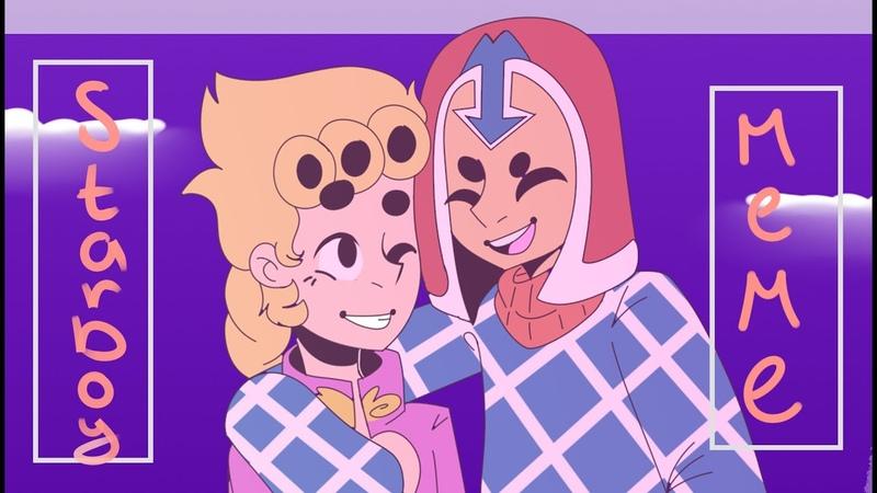 StarBoy mem Jojo's bizarre adventure GioMis