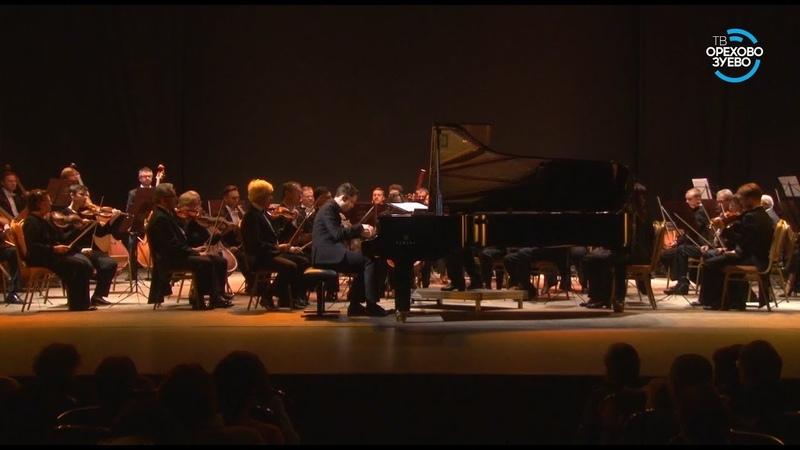 Симфонический оркестр имени Чайковского дал концерт в Орехово Зуеве