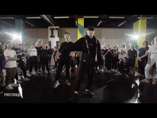 Proтанцы select | choreography by drama kings & aleksey letuchiy