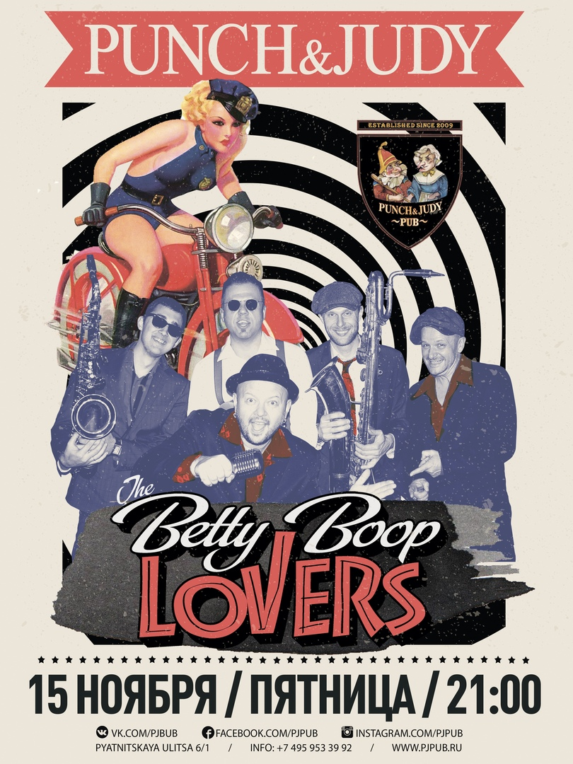15.11 The Betty Boop Lovers в пабе Punch and Judy!