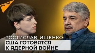 Ищенко: может ли Украина начать войну на Донбассе и чем ответит Москва?